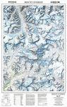 MOUNT EVEREST [MURAL] 1:50.000 HIMALAYAS