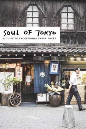 SOUL OF TOKYO *