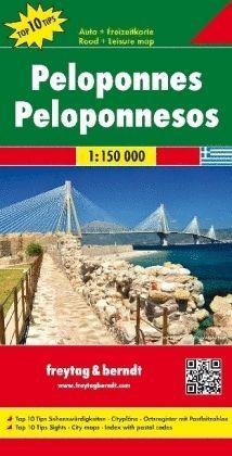 PELOPONNES 1:150.000 *