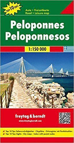 PELOPONNES KORINTH (PELOPONESO CORINTO) *