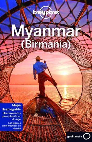 MYANMAR 4 *