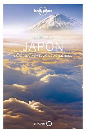 LO MEJOR DE JAPÓN 5 *