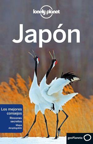 JAPÓN 7 *