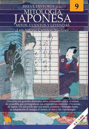BREVE HISTORIA DE LA MITOLOGÍA JAPONESA *