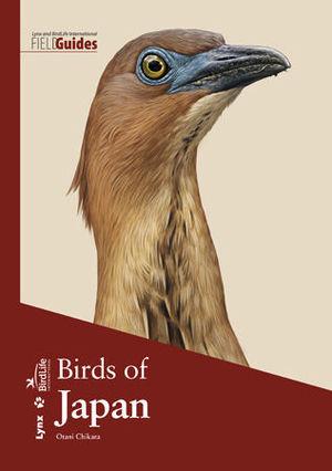 BIRDS OF JAPAN *