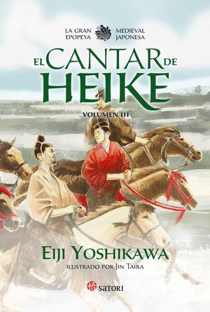 EL CANTAR DE HEIKE 3 *