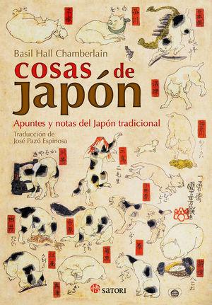 COSAS DE JAPÓN *