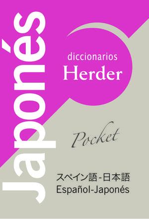 DICCIONARIO POCKET JAPONÉS *