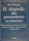 EL DESARROLLO DEL PENSAMIENTO ECONOMICO *
