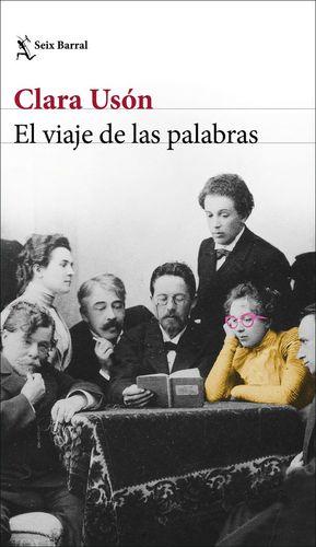 EL VIAJE DE LAS PALABRAS *