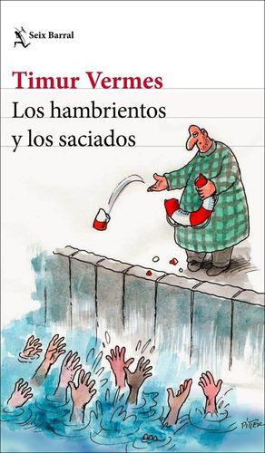 LOS HAMBRIENTOS Y LOS SACIADOS *