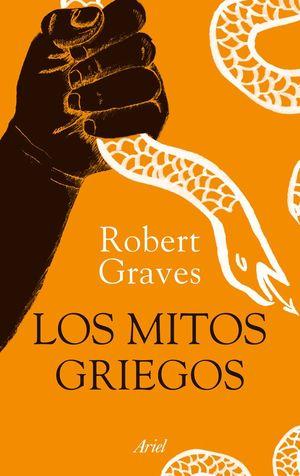 LOS MITOS GRIEGOS (EDICIÓN ILUSTRADA) *
