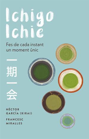 ICHIGO-ICHIE  *