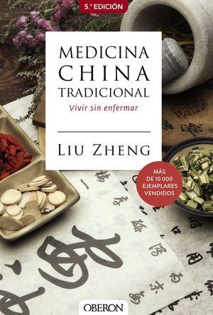 MEDICINA CHINA TRADICIONAL *