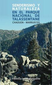 SENDERISMO Y NATURALEZA EN EL PARQUE NACIONAL DE TALASSEMTANE *