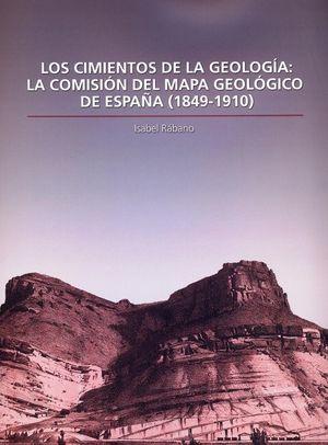 LOS CIMIENTOS DE LA GEOLOGÍA:  *