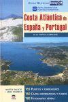 GUÍAS NÁUTICA IMRAY. COSTA ATLÁNTICA DE ESPAÑA Y PORTUGAL *
