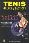 TENIS. GOLPES Y TÁCTICAS *