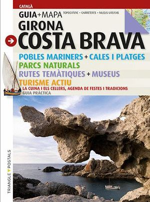 GIRONA - COSTA BRAVA (GCB-C)