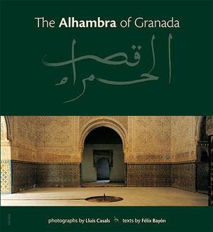 THE ALHAMBRA OF GRANADA  (AL2-A ) *