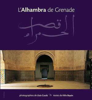 L'ALHAMBRA DE GRENADE (AL2-F ) *