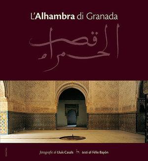 L'ALHAMBRA DI GRANADA (AL2-I ) *