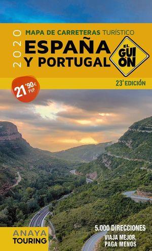 ATLAS CARRETERAS ESPAÑA Y PORTUGAL 1:340.000 (2020) *