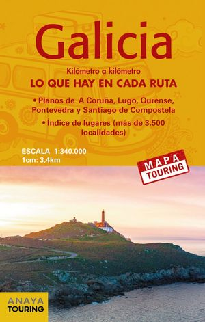 MAPA DE CARRETERAS GALICIA (DESPLEGABLE) 1:340.000
