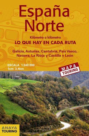 MAPA DE CARRETERAS ESPAÑA NORTE 1:340.000 -  (DESPLEGABLE) *