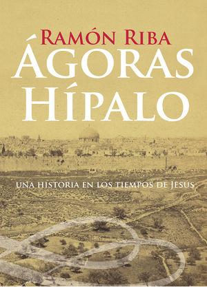 AGORAS HIPALO *