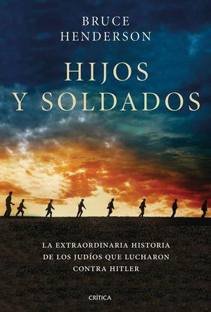 HIJOS Y SOLDADOS *