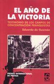 EL AÑO DE LA VICTORIA *