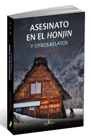 ASESINATO EN EL HONJIN Y OTROS RELATOS *