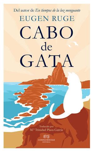CABO DE GATA *