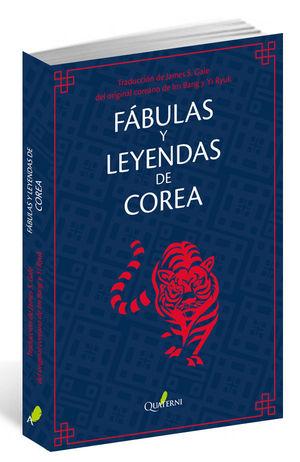 FÁBULAS Y LEYENDAS DE COREA *
