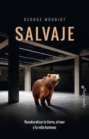SALVAJE  *