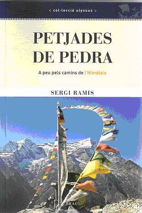 PETJADES DE PEDRA