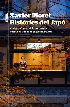 HISTÒRIES DEL JAPÓ *