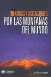 TREKKINGS Y ASCENSIONES POR LAS MONTAÑAS DEL MUNDO