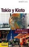 TOKIO - KIOTO (INTERCITY GUIDES) *