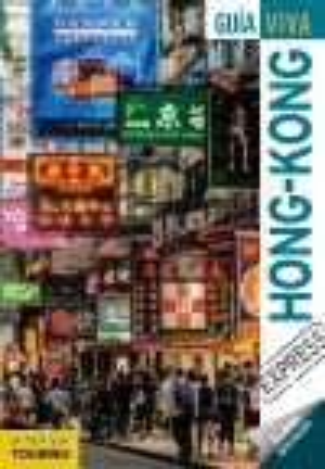HONG-KONG (GUÍA VIVA EXPRESS)